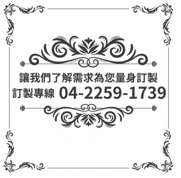 ●優雅玄關櫃028 2